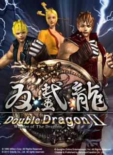double dragon 2 xbla
